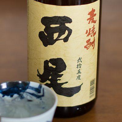 西尾  麦焼酎