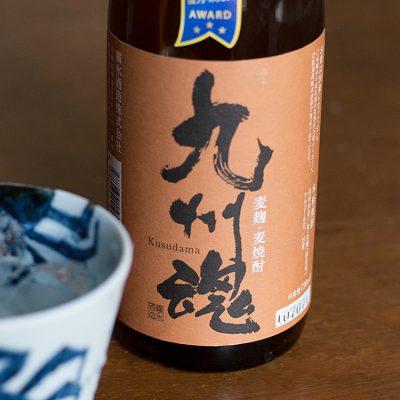九州魂 麦焼酎