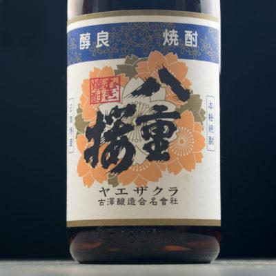 八重桜 麦